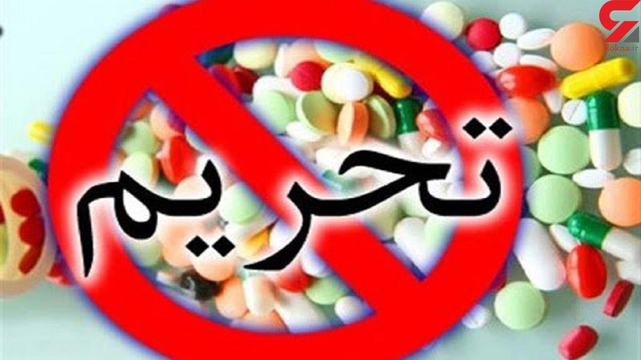 خودداری خزانه داری آمریکا از صدور مجوز معافیت واردات دارو برای ایران