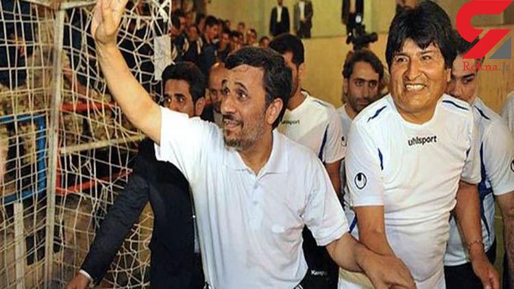 همبازی احمدی نژاد به مکزیک پناهنده شد ! +عکس