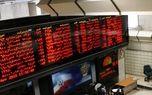 چگونه در بورس ایران سرمایه گذاری کنیم ؟ توصیه یک کارشناس بورس