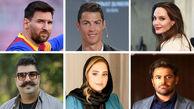 سلبریتی های ایرانی و خارجی که بدل دارند + عکس ها ی قابل مقایسه
