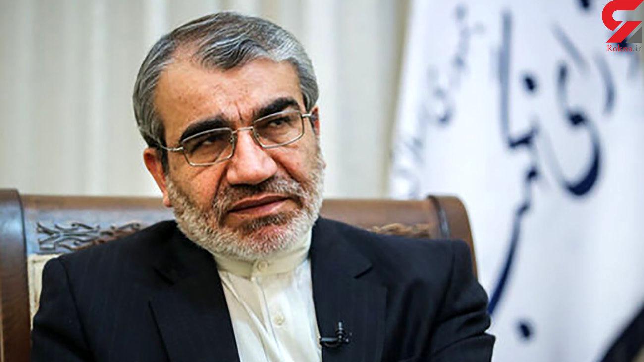 ضرورت وجود شورای نگهبان در ساختار حکومت ایران+ فیلم