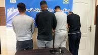 بازداشت 5 مسافر پرواز خارجی با محموله فوق سری در فرودگاه امام