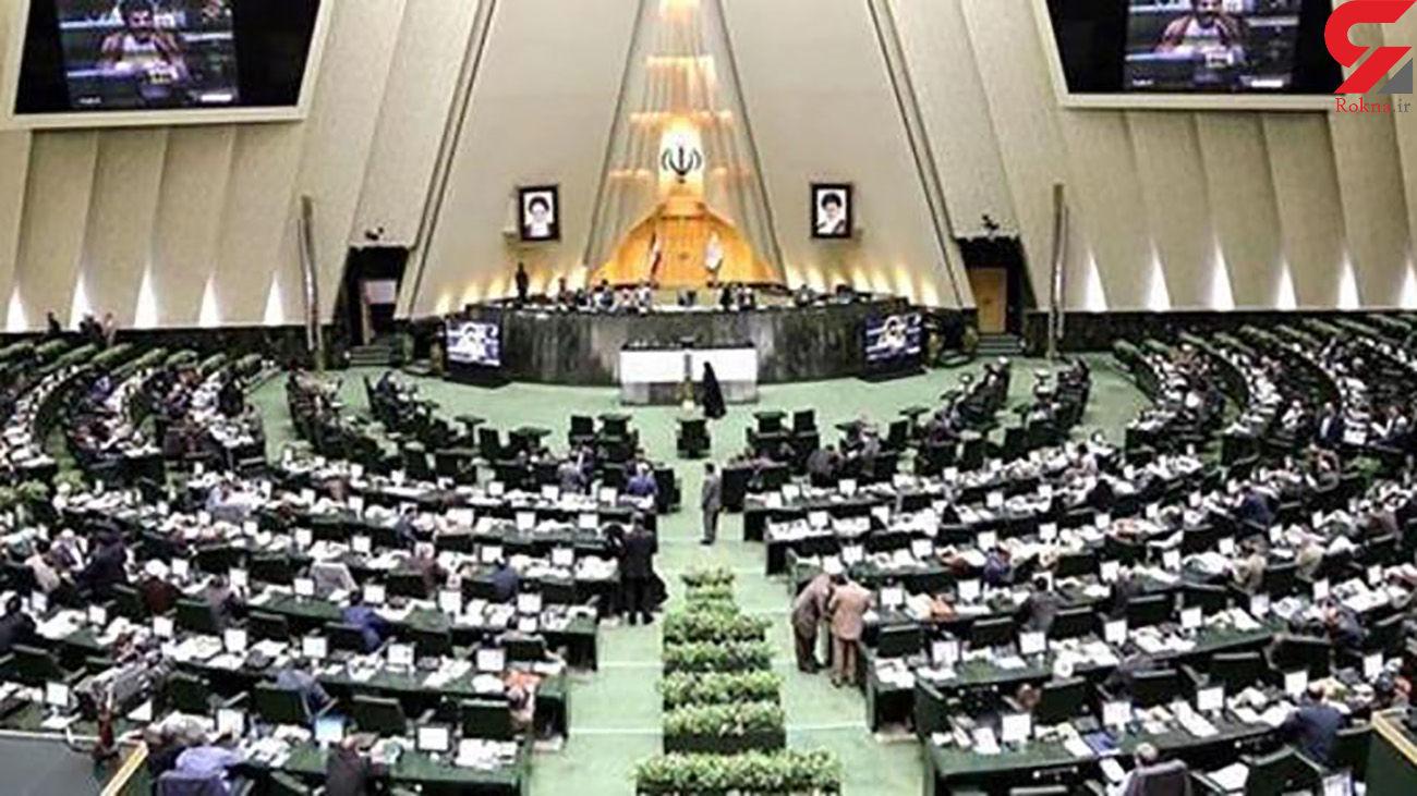بیانیه نمایندگان مجلس در خصوص خط مشی یازدهمین دوره مجلس