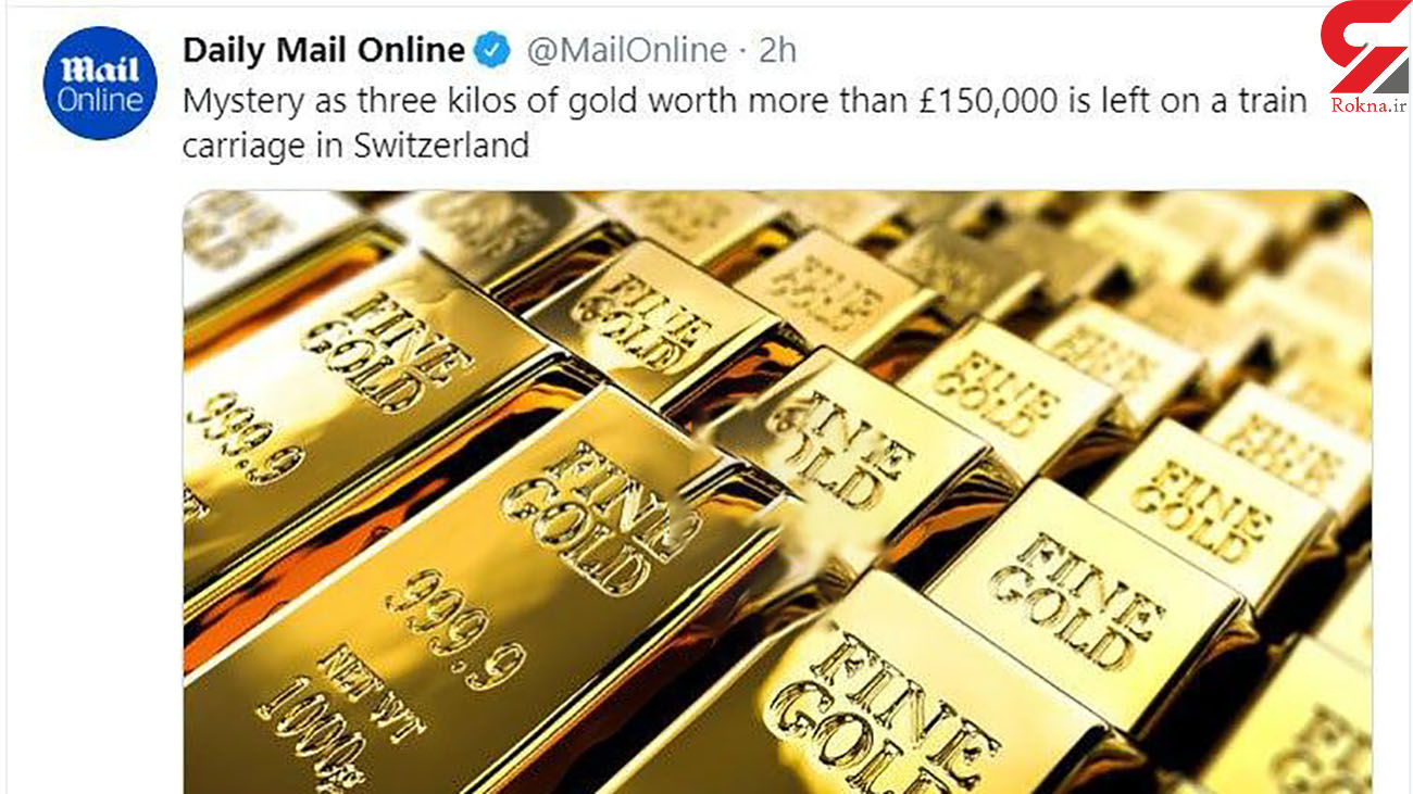 افزایش 21 دلاری قیمت طلا در آخرین روز کاری بازارهای جهانی