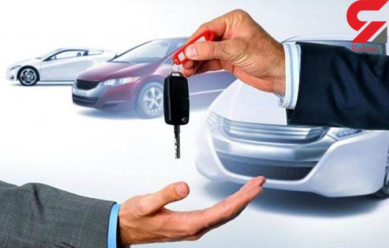 بازداشت کلاهبرداران 3 شرکت بدون مجوز لیزینگ خودرو