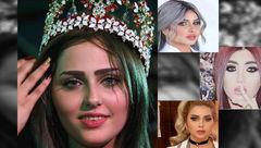 ملکه زیبایی عراق از ترس جانش به اردن گریخت! + عکس