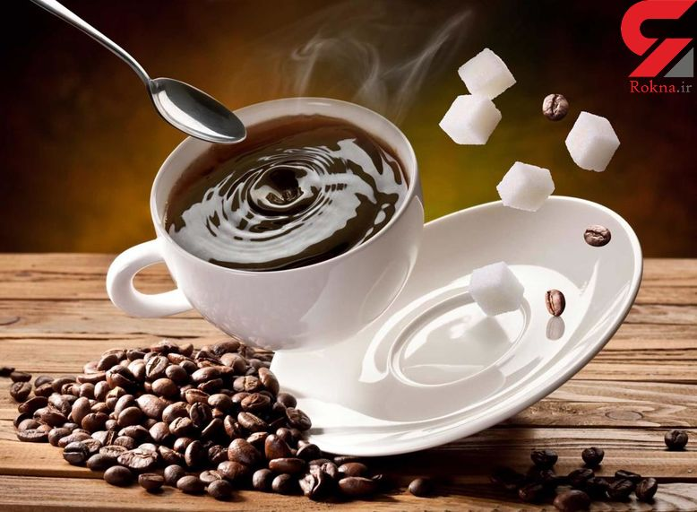 فال قهوه امروز / 9 مهر ماه