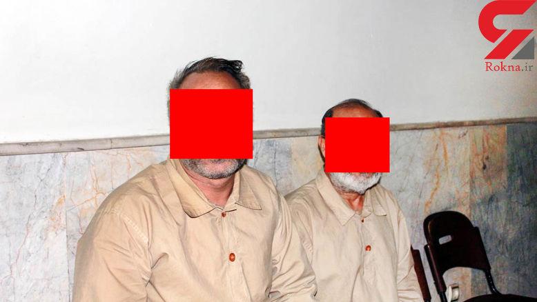 گروه پسرهای سن بالا راز پلید 2 برادر سن بالا در تهران! / آنها میلیاردر هم ...