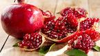 میوه ای چربیسوز برای فصل پاییز