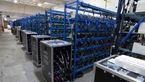 کشف 206 دستگاه ماینر غیرمجاز تولید ارز دیجیتال در ورامین