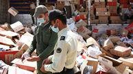 کشف بیش از ۳ میلیارد ریال کالای قاچاق در پاوه/ دو نفر دستگیر شدند