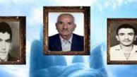 درگذشت مرد پرافتخار ایرانی! + عکس