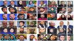 عکس همه بازیگران ایرانی که کرونا گرفتند