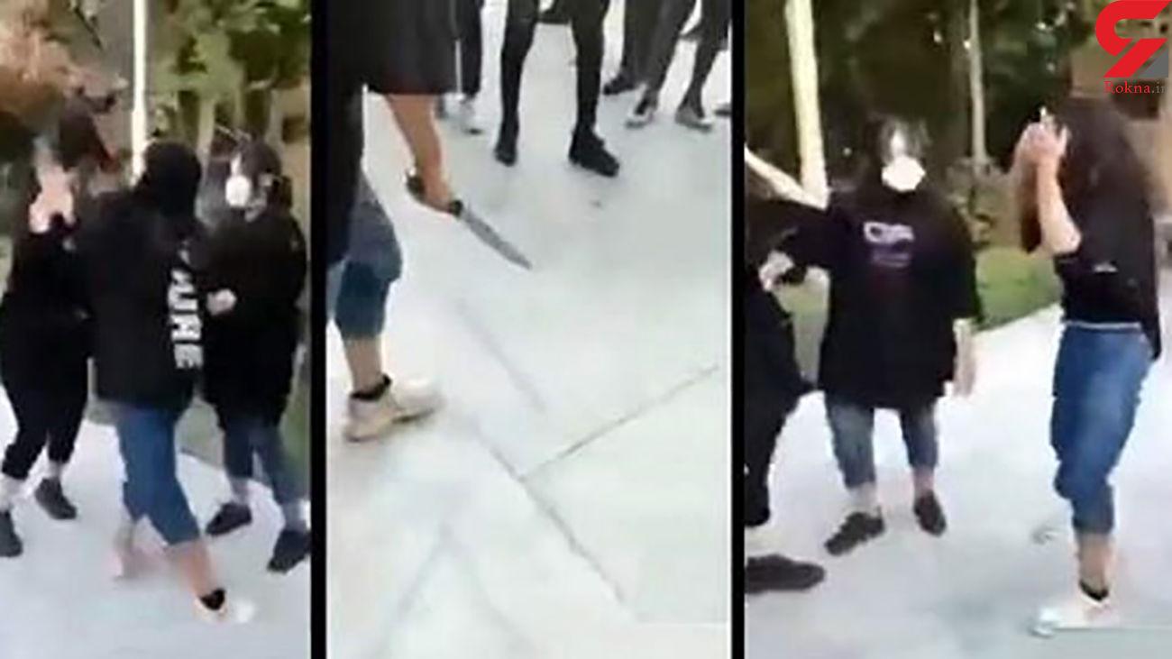 مجازات دختر قمه کش و دوستانش در اصفهان اعلام شد + فیلم