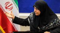 بدسرپرستی 30 ساله حوزه زنان در دولت / درخواست تحقیق و تفحص از عملکرد معاونت زنان به مجلس ارائه شد