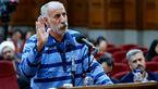 قاتل اتوبوس دراویش فاجعه پاسداران اعدام می شود+ عکس