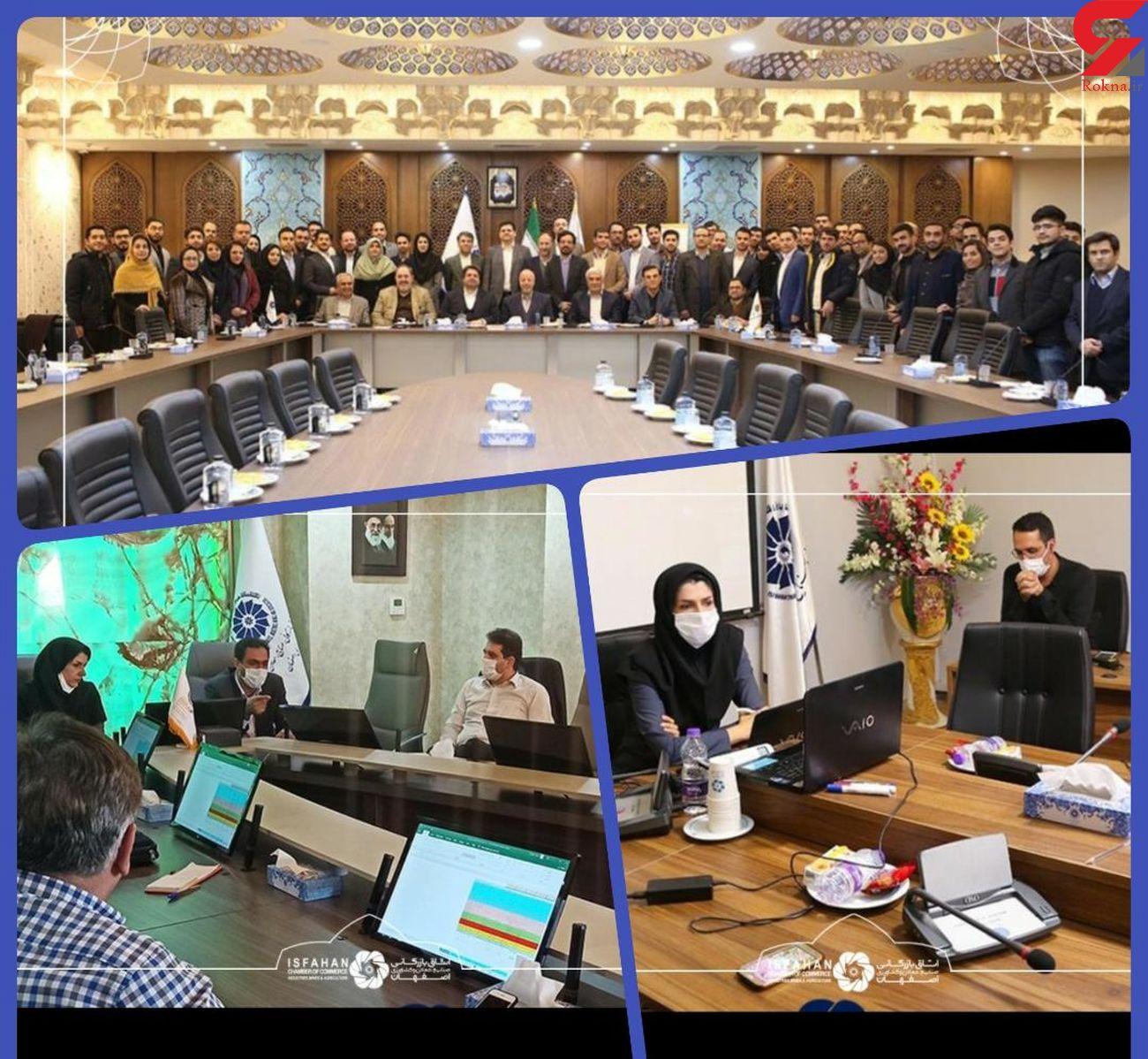 مرکز شتابدهنده صادراتی اتاق بازرگانی اصفهان اصلی ترین شریک مرکز تجارت جهانی در ایران
