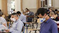 زمان برگزاری آزمونهای ۱۴۰۰ اعلام شد/ آغاز ثبتنام کنکور از ۱۲بهمن