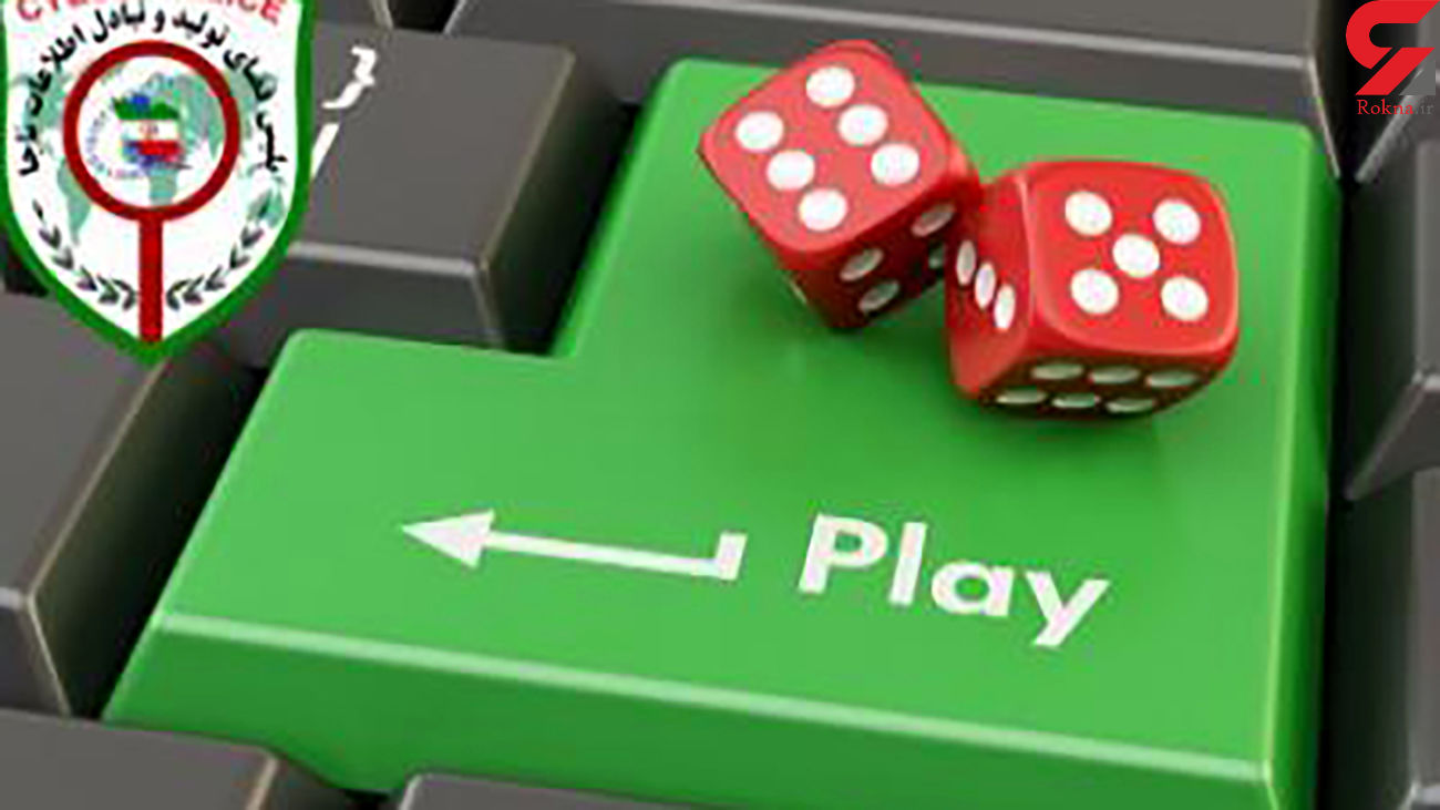 شناسایی و دستگیری تبلیغ کننده سایتهای قمار و شرطبندی