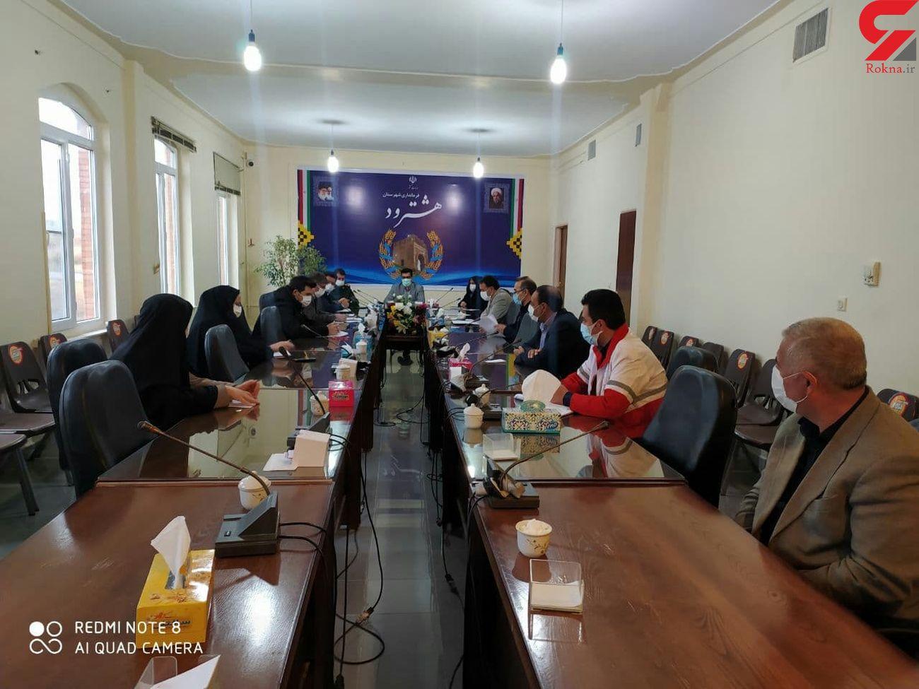 برگزاری جلسه تشریح محدودیت های کرونایی به ریاست معاون فرماندار هشترود