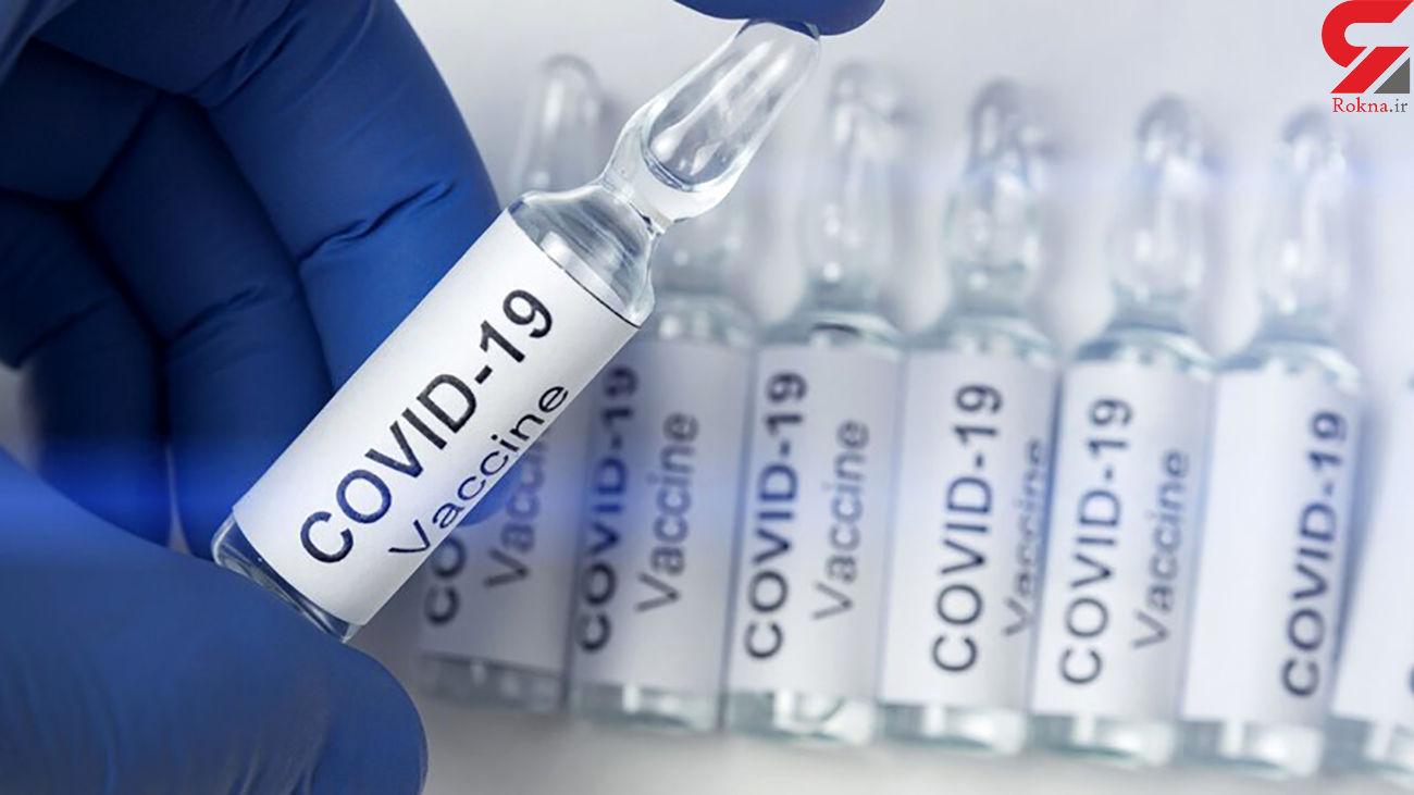 مقایسه عوارض کرونا و عوارض واکسن کرونا