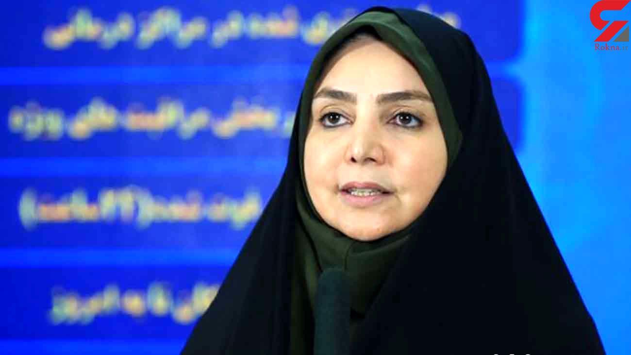 کرونا جان ۲۸۳ ایرانی دیگر را گرفت/ ۴۶ شهر در وضعیت قرمز، ۲۶۳ شهر در وضعیت نارنجی