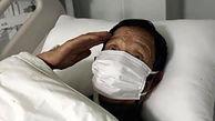 اقدام زیبای بیمار کرونایی در بستر مرگ + فیلم