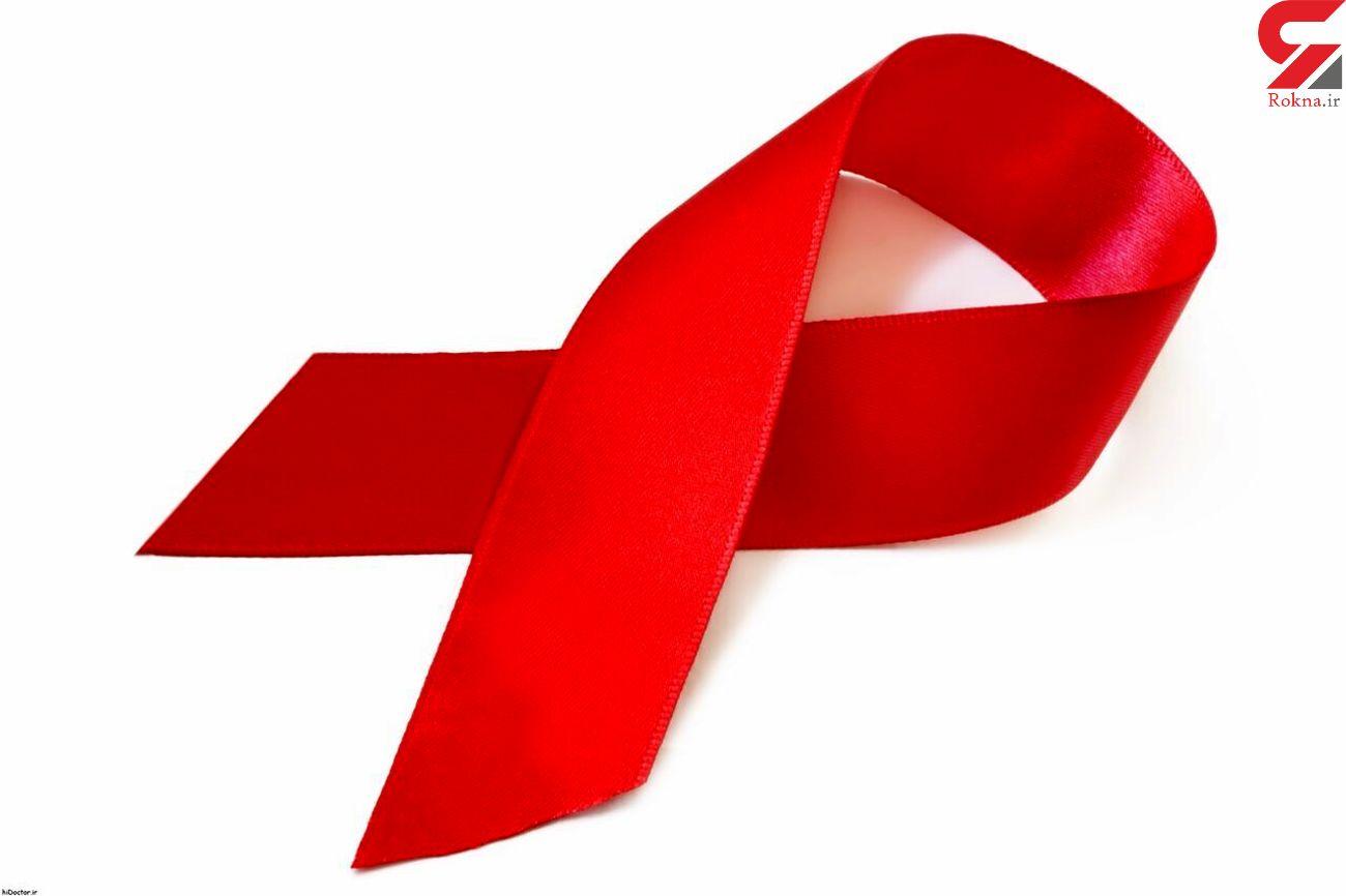 جولان ایدز در استان گلستان / زنان و دانش آموزان در محدوده خطر!