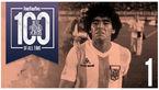 برترین بازیکنان تاریخ فوتبال معرفی شدند