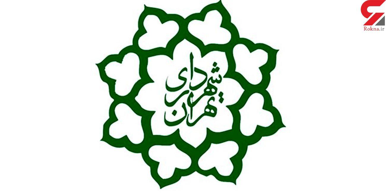 خبر خوب برای کارکنان شهرداری ها + جزئیات