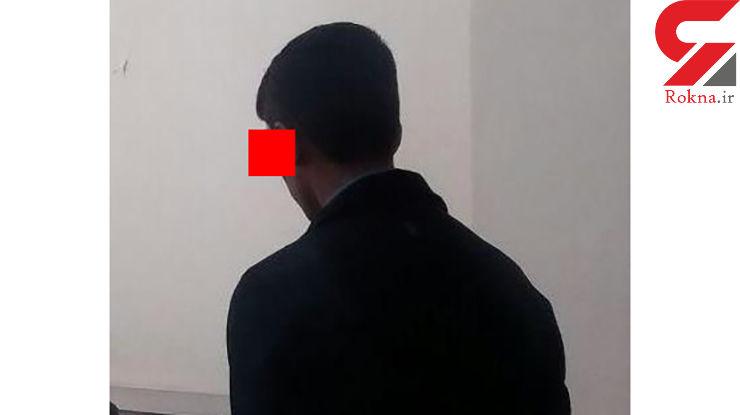 شاید برای شما هم اتفاق بیفتد / چشم چپ شاکی و متهم کور شد / در دادگاه تهران چه گذشت؟