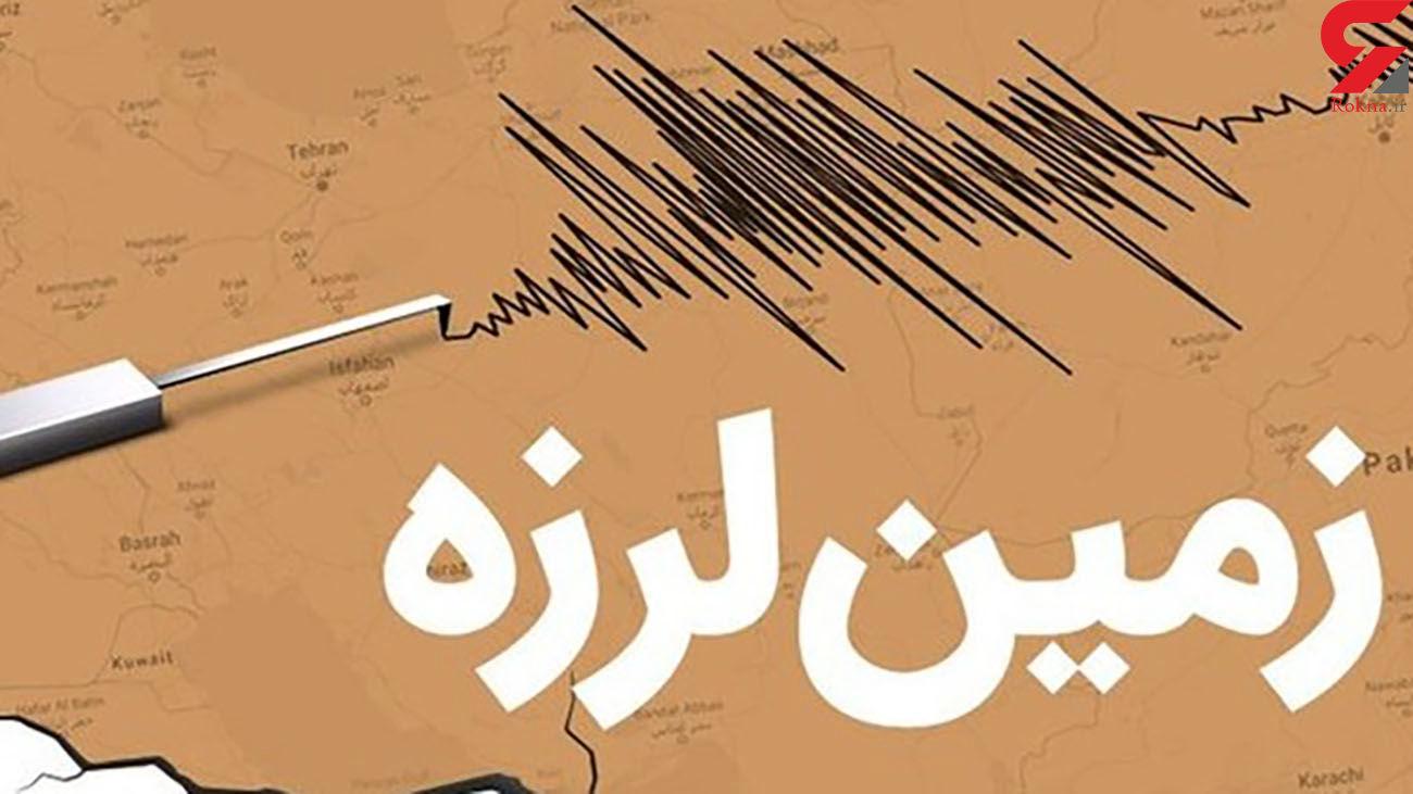 زلزله گلباف کرمان را لرزاند