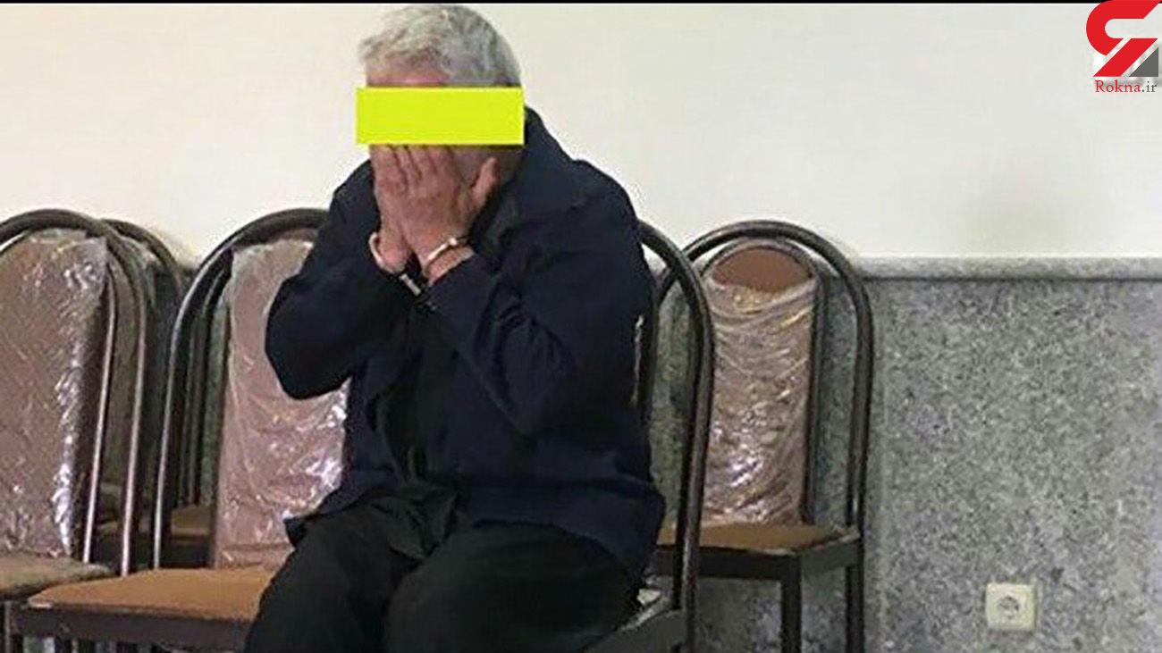 اعتراف تلخ معلم بازنشسته / قتل در جاده کرج + عکس