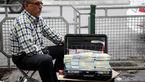 بانک ها از بازارسیاه اسکناس شب عید جلوگیری کنند