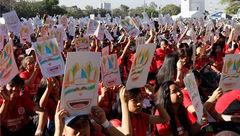 دانشآموزان فیلیپینی رکورددار بزرگترین کلاس هنری جهان+تصاویر