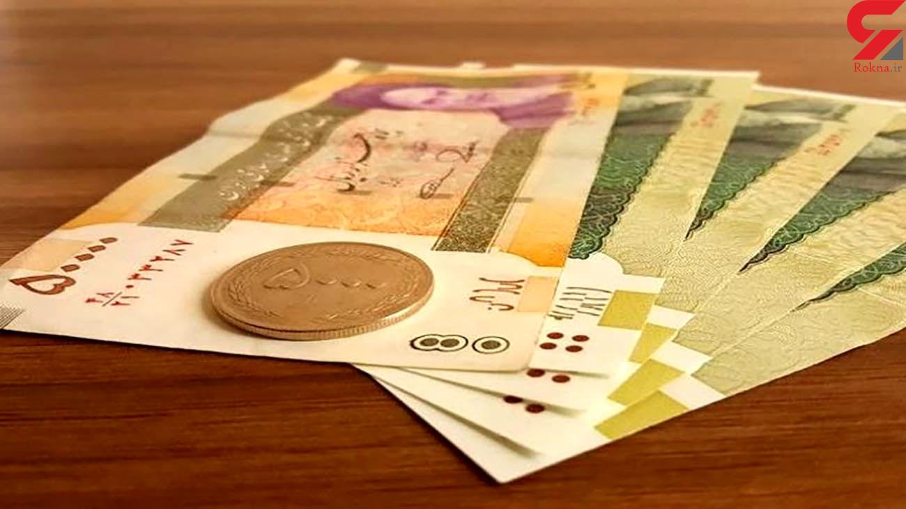 یارانه معیشتی مهر ماه 1400 امشب واریز می شود