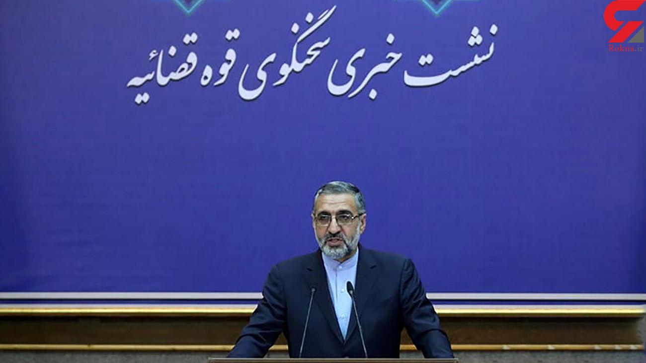 سخنگوی قوه قضاییه: داعشی های ایرانی که در عراق زندانی هستند مشکل ما نیست