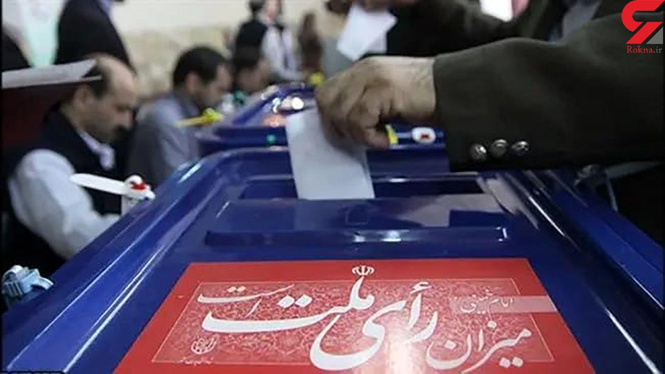 تعیین 40 شعبه ویژه رسیدگی به تخلفات و جرایم انتخابات 1400در استان تهران
