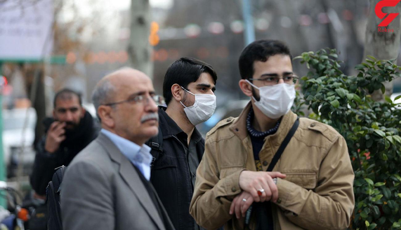 اداره های دولتی استان تهران از فردا تعطیل است / مردم مراجعه نکنید