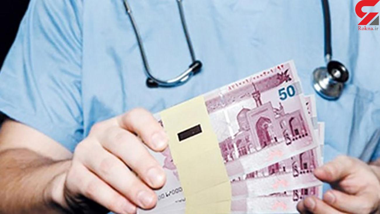 افزایش ۳۰۰ درصدی تعرفههای پزشکی در کشور/ موافق محدودیت برگزاری مراسم مذهبی هستیم