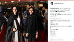 خانم بازیگر در جشن حافظ+عکس