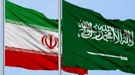پاسخ ایران به ادعاهای وزیر انرژی عربستان در کنفرانس آژانس بین المللی انرژی اتمی