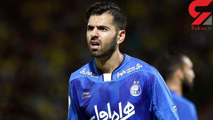 پژمان منتظری: شاید از فوتبال خداحافظی کردم / استقلال برای من تمام شد!