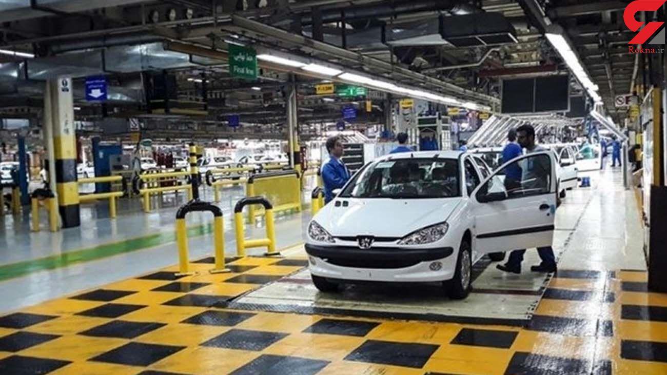 چه شرطی از پیش فروش اخیر ایران خودرو حذف شده است؟
