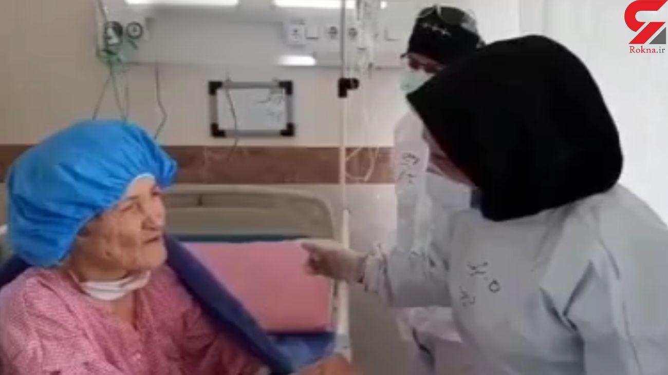 مادربزرگ 111 ساله کرونا را شکست داد + فیلم