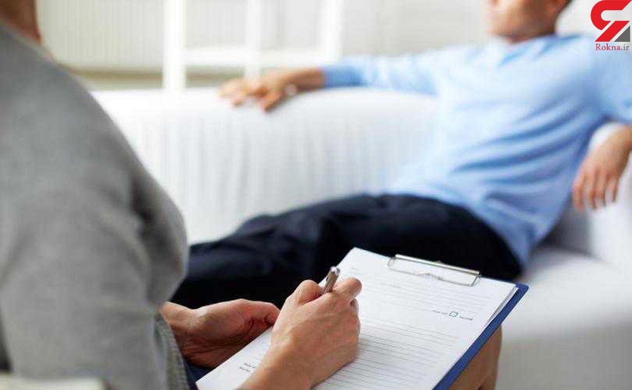 فرق روانشناس با روانپزشک چیست؟