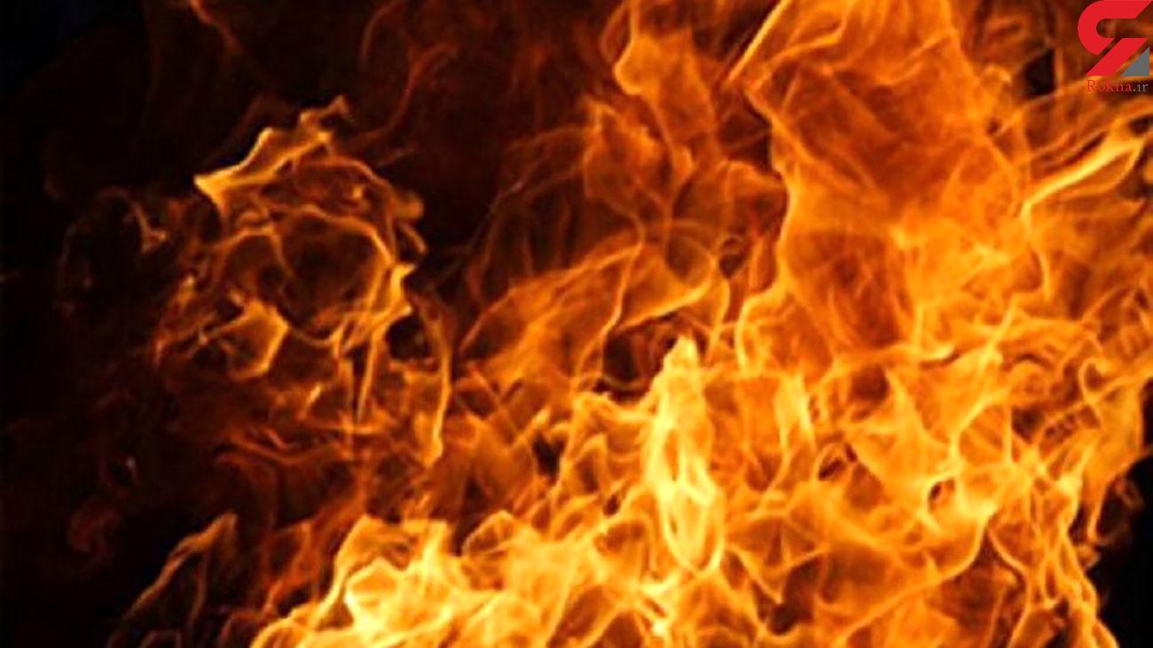 زنده زنده سوختن مرد اصفهانی در آتش سوزی خانه