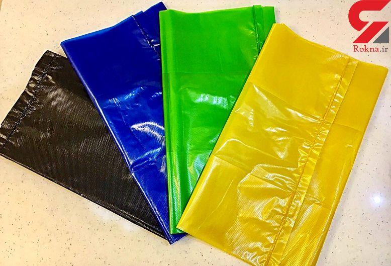 کاهش مصرف پلاستیک با ترفندهای خانگی