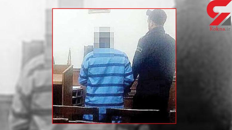 درخواست رقم نجومی برای نجات داماد اعدامی / او دو زن در تهران داشت + عکس