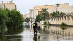 وضعیت آب و هوایی 27 استان تا آخر هفته/ هشدار برای حوادث ناگهانی